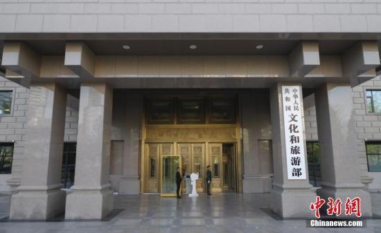 中國文化和旅遊部表示,在小劇場演出活動方面,要重點加強脫口秀、相聲以及先鋒話劇、...