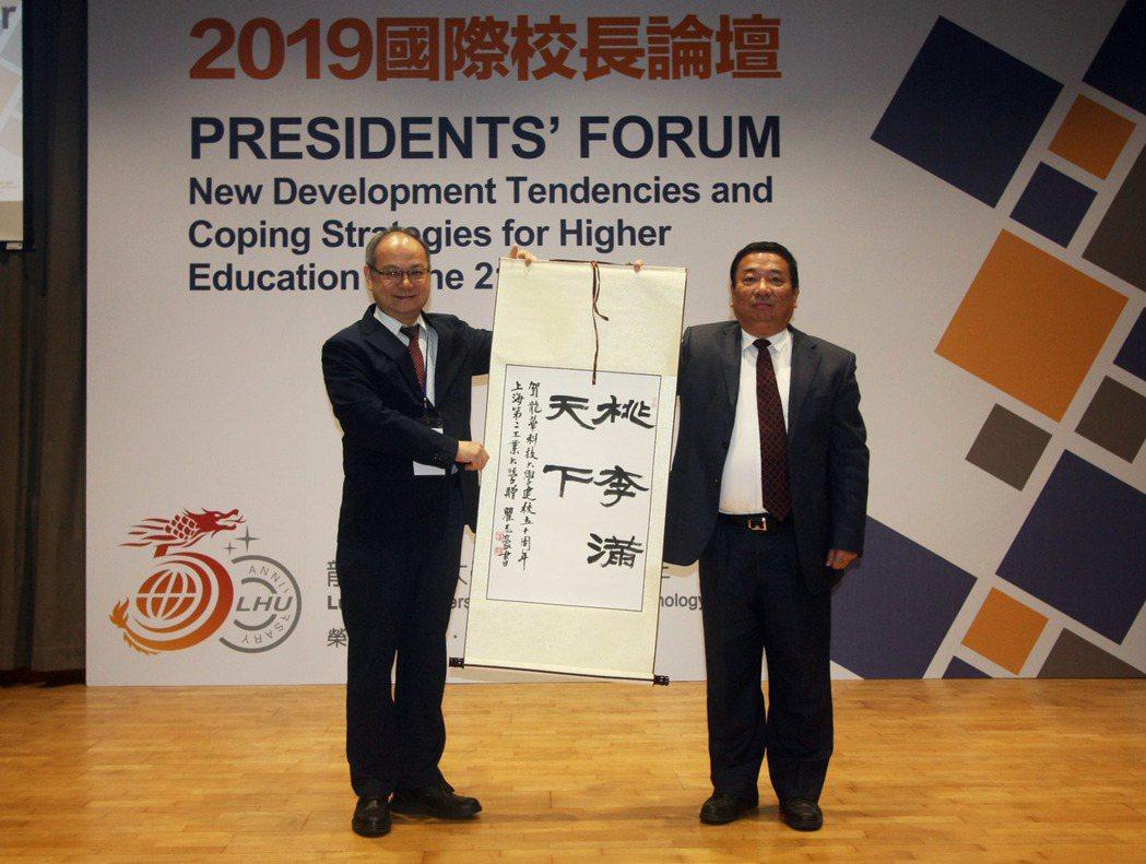 上海第二工業大學書記吳松(右)致贈紀念品,祝賀龍華科大50週年生日快樂。龍華科大...