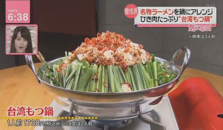 「台灣大腸鍋」除了有牛和豬的小腸、大腸,還有麵條、韭菜、蔥末等食材。圖翻攝自日本...