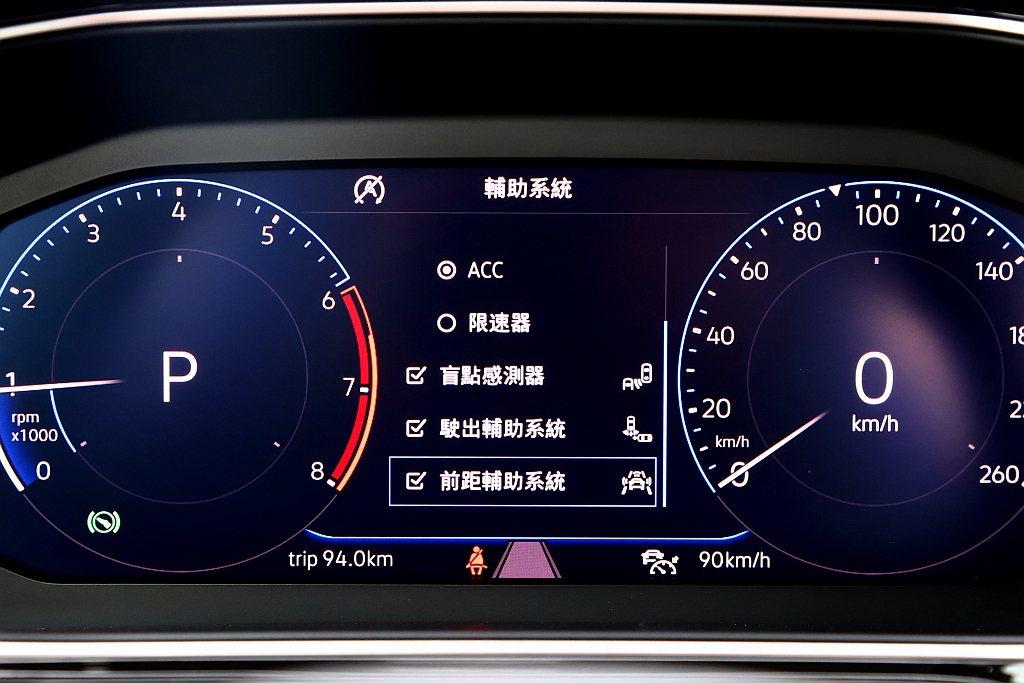 福斯T-Cross全車型都將IQ.DRIVE智能駕駛輔助系統列為標配,包括全速域...