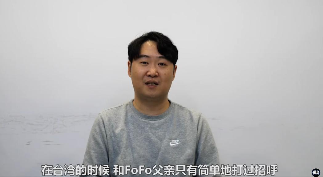 採訪BLG主教練Sim的影片中,Sim也提到過去與FoFo爸爸僅有簡單的接觸,否...
