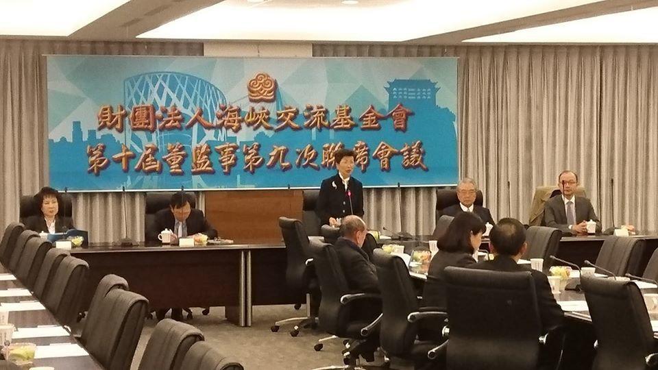 海基會6日召開總統大選前最後一次董監事會議。記者李仲維/攝影