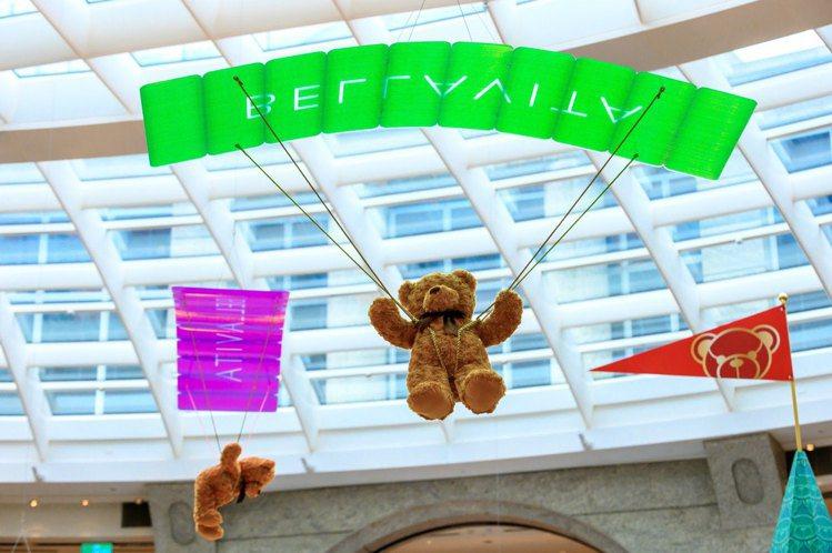 小熊背著降落傘從天而降。圖/BELLAVITA提供提供