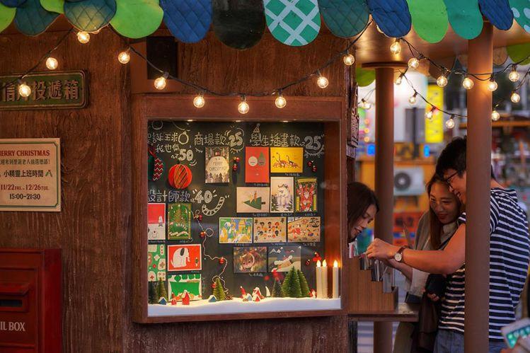 耶誕樹屋販售17款設計明信片。圖/摘自勤美誠品綠園道粉絲頁