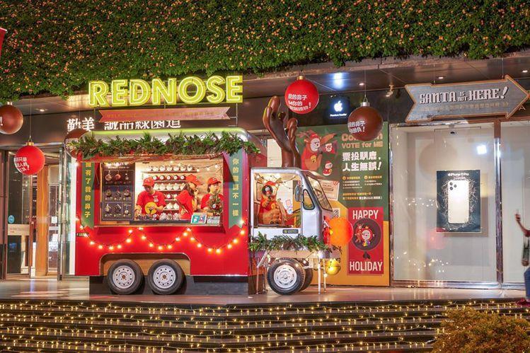 紅鼻子馴鹿車上有以馴鹿為主題的設計商品。圖/摘自勤美誠品綠園道粉絲頁