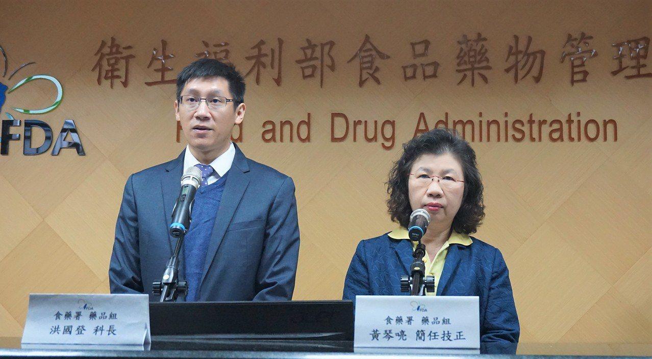 衛福部食藥署藥品組科長洪國登(左)與簡任技正黃琴喨。記者羅真/攝影
