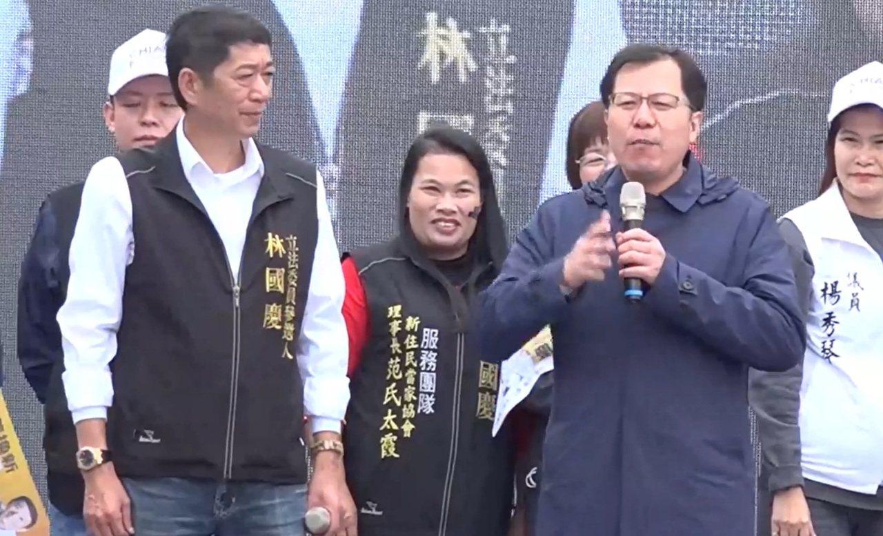 吳芳銘今天為林國慶站台,呼籲下架明文規定讓嘉義翻轉。記者卜敏正/翻攝