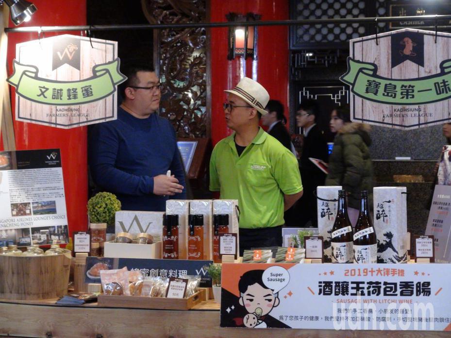 「風格型農市集」展示人氣商品,包括高山茶、蜂蜜與果乾,飲品到食品應有盡有,讓每一位旅客不僅看得到高雄的風土滋味。記者謝梅芬/攝影