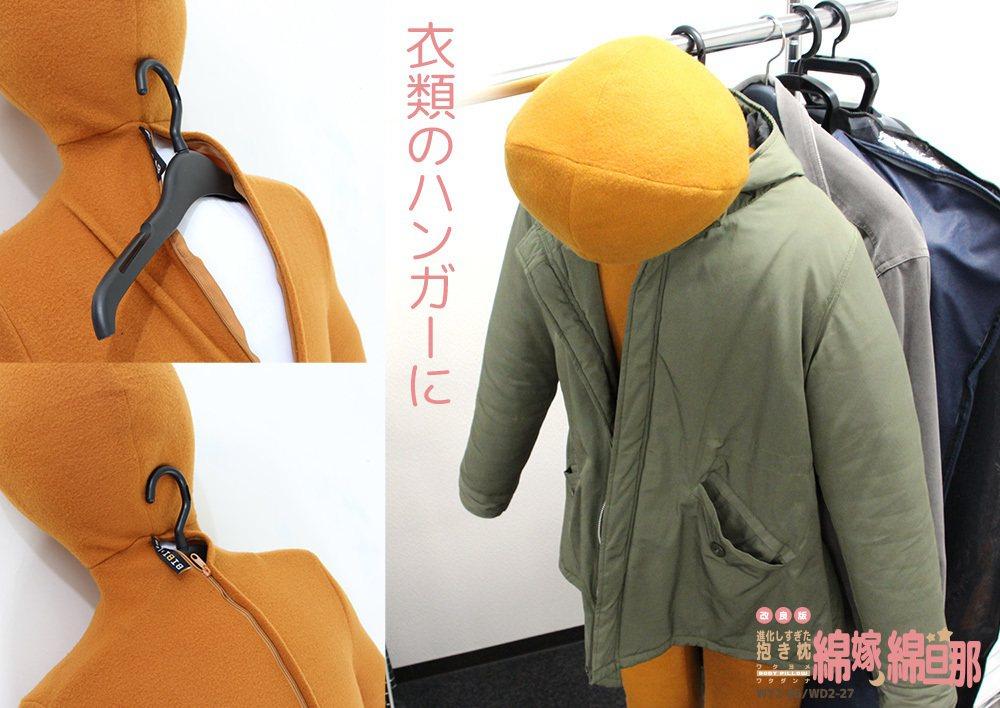 BIBI LAB「抱抱情人」可搭配衣架,用來掛容易起皺或變形的衣物。圖/翻攝自B...