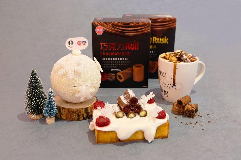 乖乖首次跨界聯名,攜手 Dazzling Café推出「乖乖聯名甜點」,搶攻耶誕節商機,自即日起至12月25日販售。 圖/乖乖提供