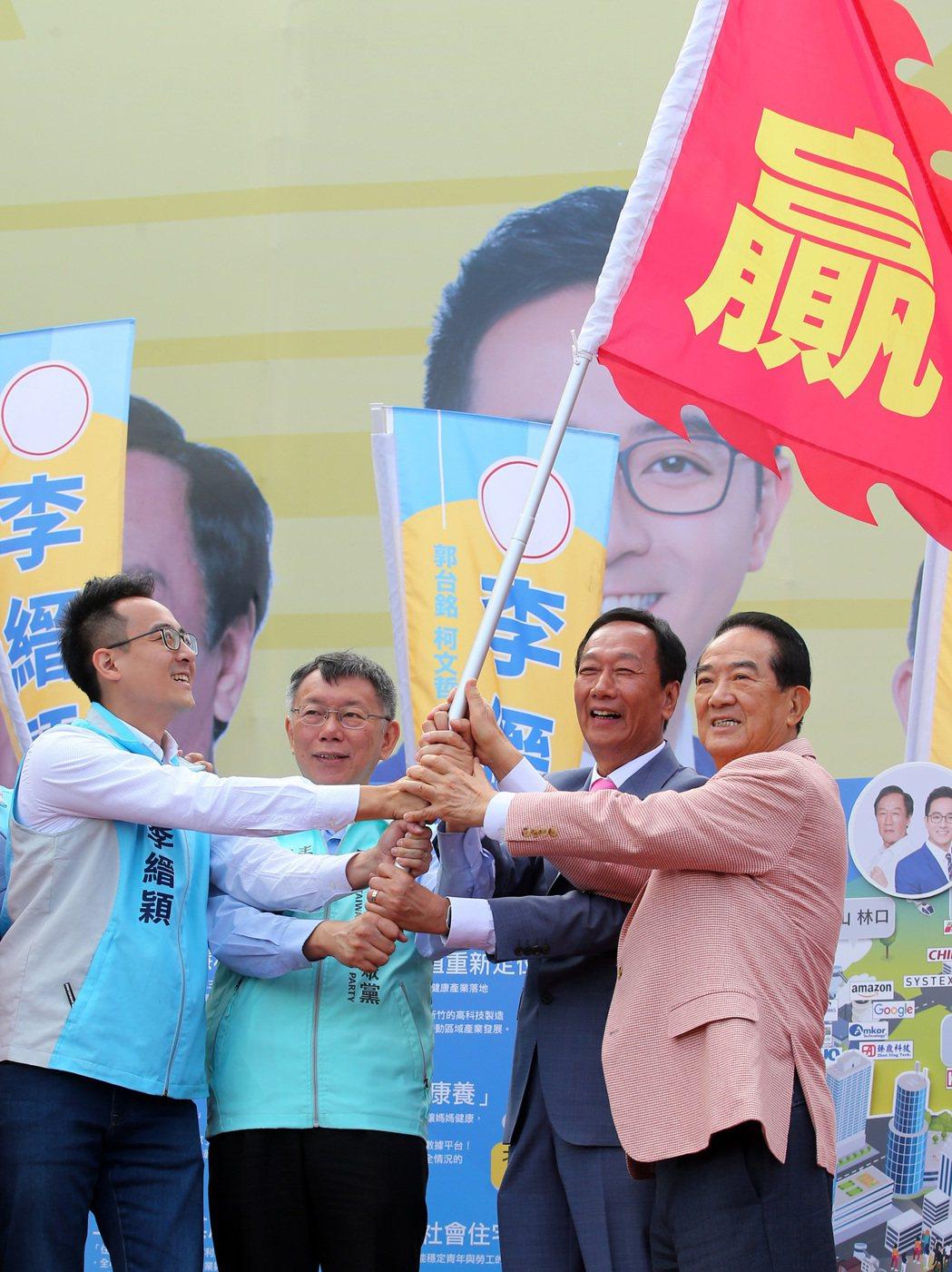親民黨主席宋楚瑜及鴻海創辦人郭台銘。本報資料照片