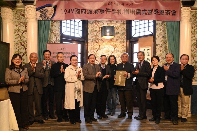 清大教授楊儒賓、方聖平將千件文物捐贈給清華大學,典禮在台北中山堂舉行。圖/清大提供