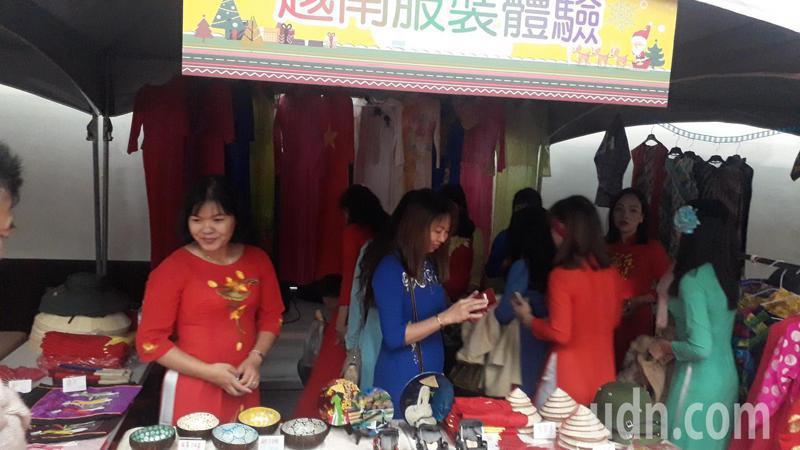 越南新住民展現傳統服飾。記者周宗禎/攝影
