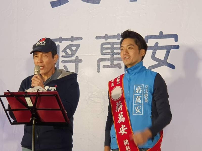 前總統馬英九下午參加立委參選人蔣萬安的松山後援會成立大會。記者楊正海/攝影
