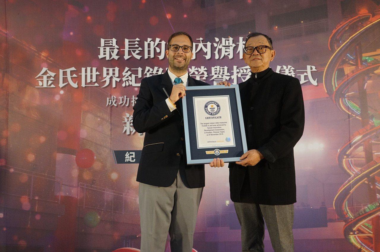 台開集團董事長邱復生(右)接下金氏世界紀錄證書。。記者王燕華/攝影