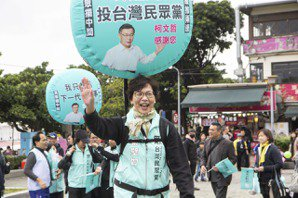 挨批領年終20萬 蔡壁如:有就讓民眾黨買氣球