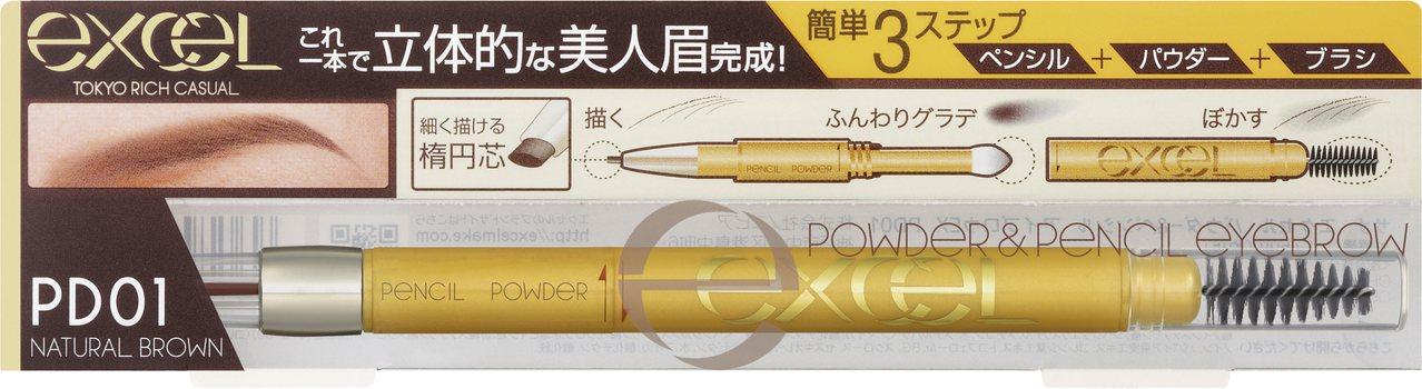 松本清「2019年熱銷必敗排行榜TOP 10」第九名:EXCEL 3合1持久造型...