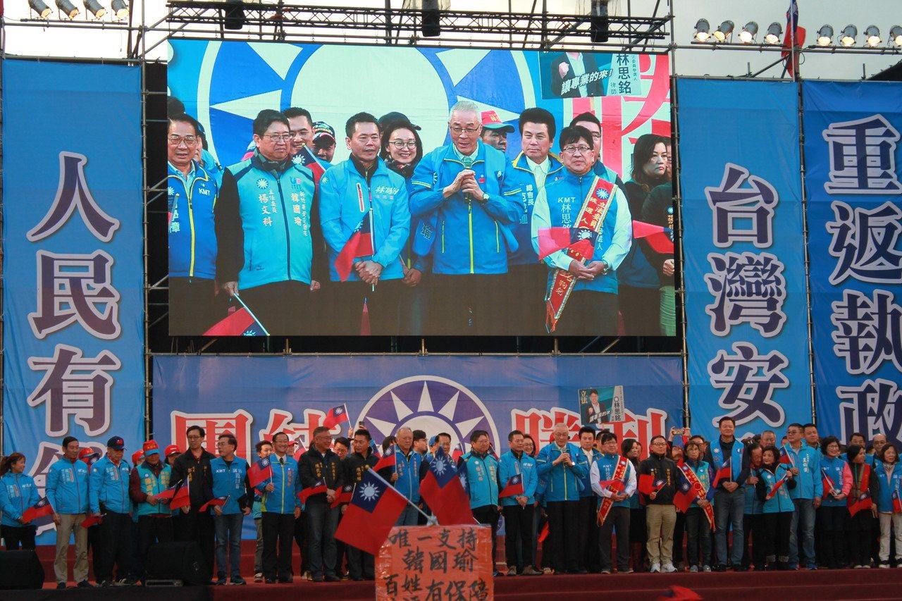 吳敦義呼籲選民要下架空心蔡。記者郭政芬/攝影