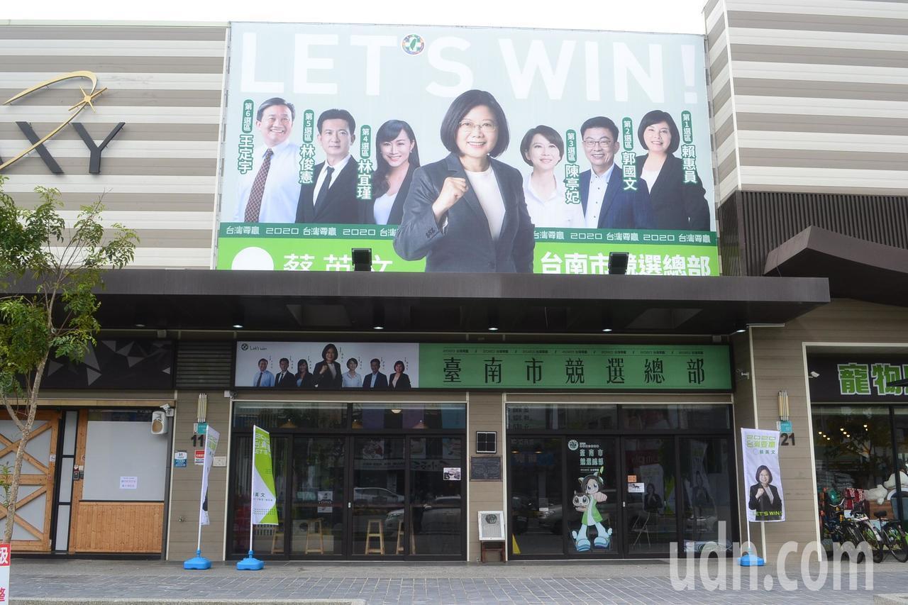蔡英文台南競選總部有專人受理捐款。記者鄭惠仁/攝影