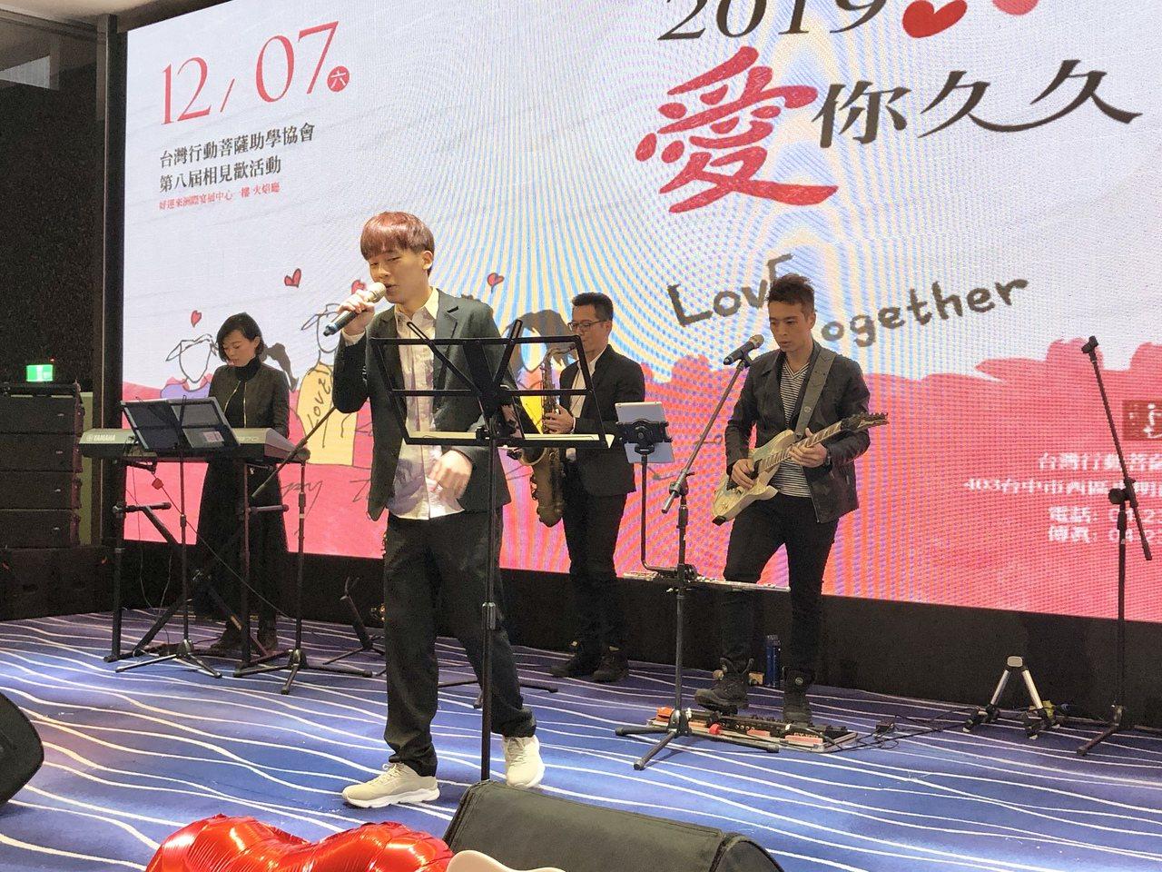 由企業家組成的S.L Band樂團,為孩子們演奏出熱力活潑的歌曲,將現場氣氛Hi...