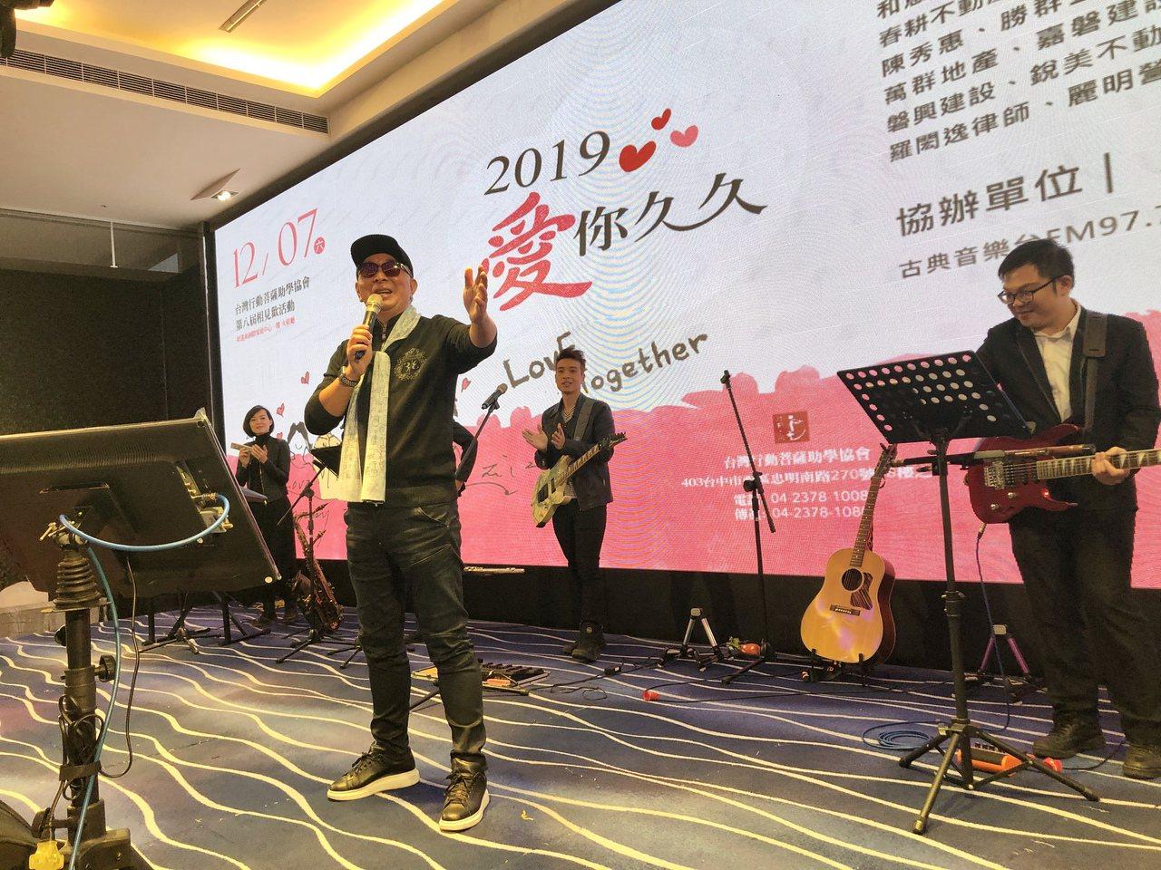 麗明營造董事長吳春山上台獻唱,當場捐出30萬元。 記者宋健生/攝影