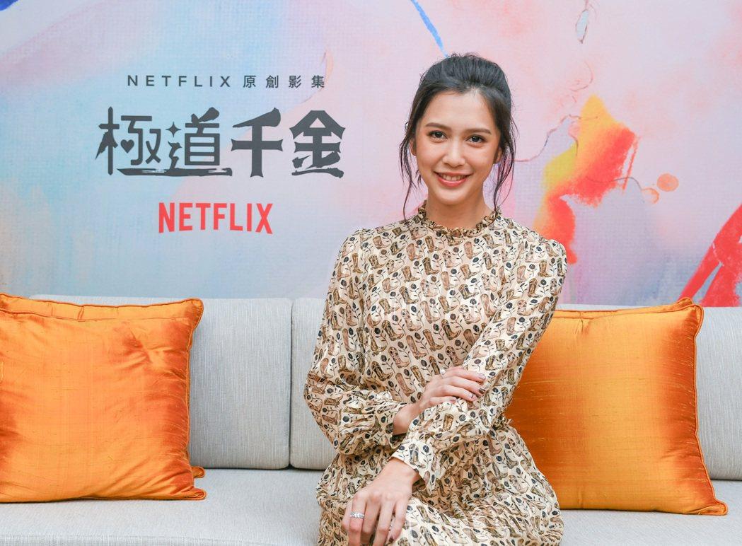 劉奕兒在「極道千金」從黑道女兒成為偶像貼身保鑣。圖/Netflix提供