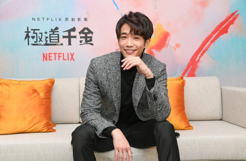 劉以豪在「極道千金」中飾演國際巨星。圖/Netflix提供