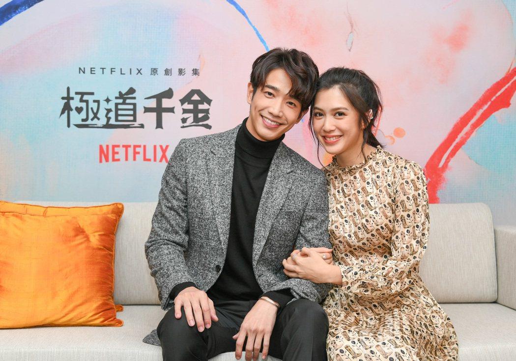 劉以豪、劉奕兒在「極道千金」中有動人愛情。圖/Netflix提供