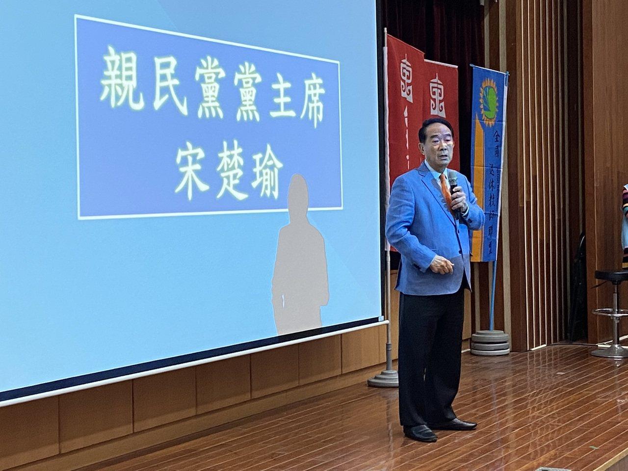 親民黨總統候選人宋楚瑜今天座談會遇到「韓粉」踢館。記者蔡晉宇/攝影