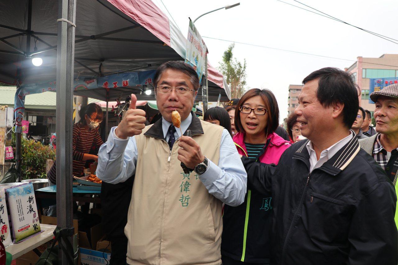 台南市長黃偉哲今天出席新營嘉年華會。圖/新營區公所提供