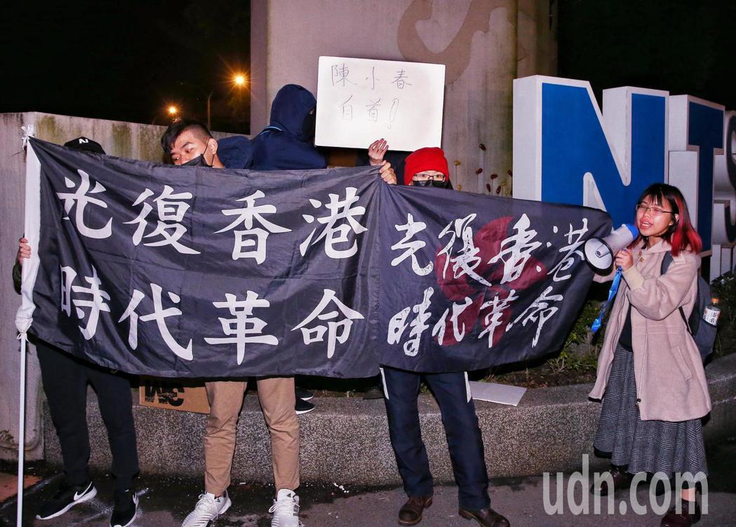 陳小春StopAngry演唱會於林口開唱,有反送中民眾於場外舉布條抗議,遭警方快...