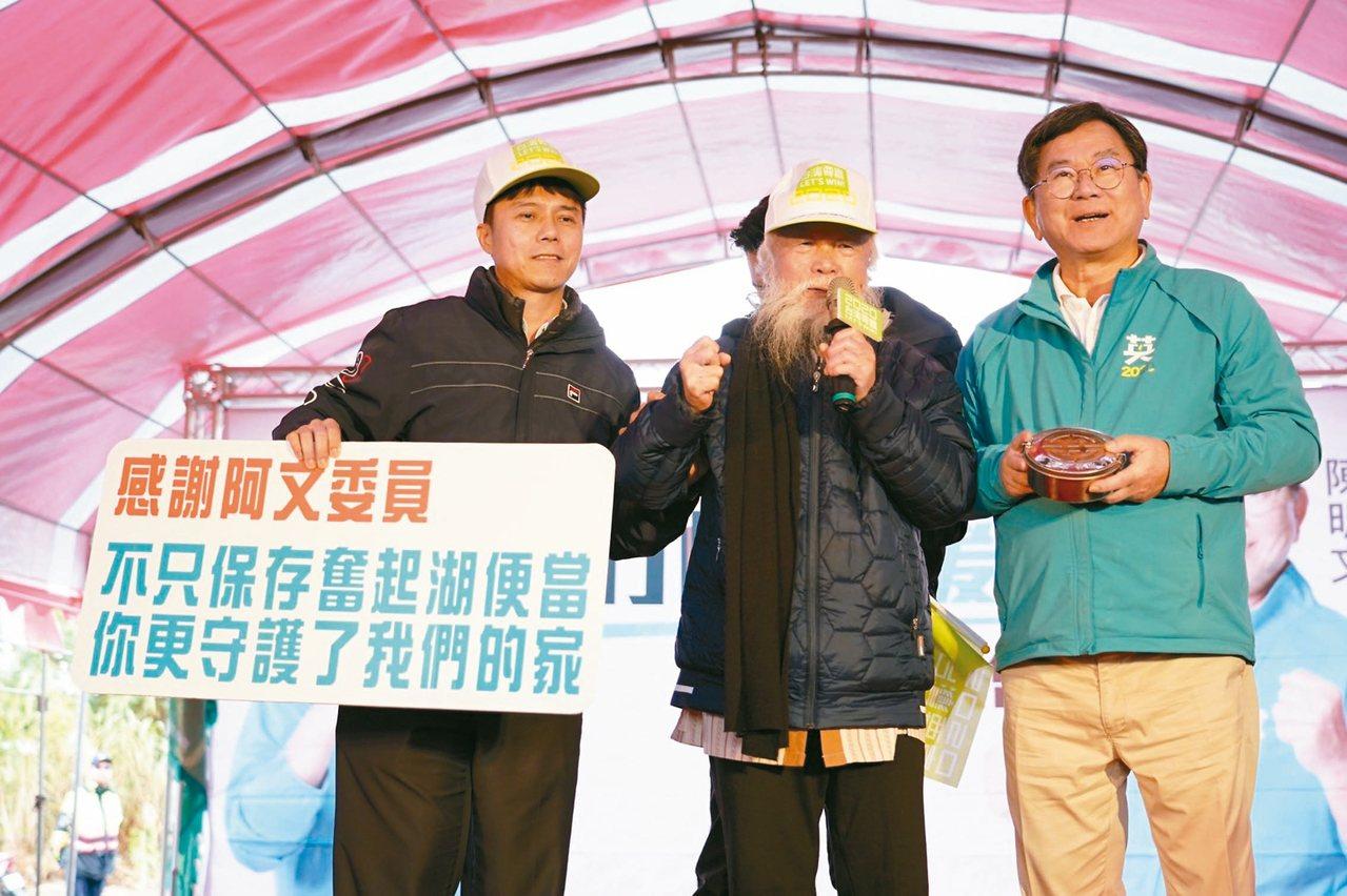 陳明文(右)昨成立後援會,奮起湖鐵路便當代言人林金坤(中)由家人陪同,致贈鐵路便...