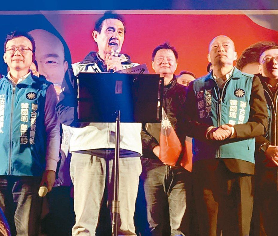 前總統馬英九(左)昨晚與國民黨總統候選人韓國瑜(右)在新竹同台造勢。 記者王駿杰/攝影