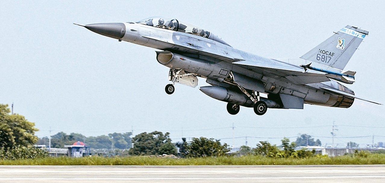 國防部官員證實,日前已與美方完成「F-16型機後續訓練案」合約簽署。圖/聯合報系...
