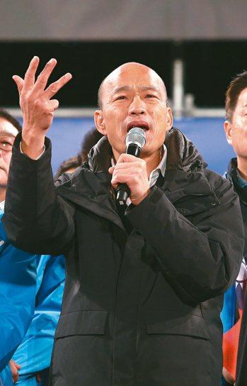 國民黨總統候選人韓國瑜昨晚出席新竹縣總統與立委聯合競選總部成立大會,吸引爆滿支持...