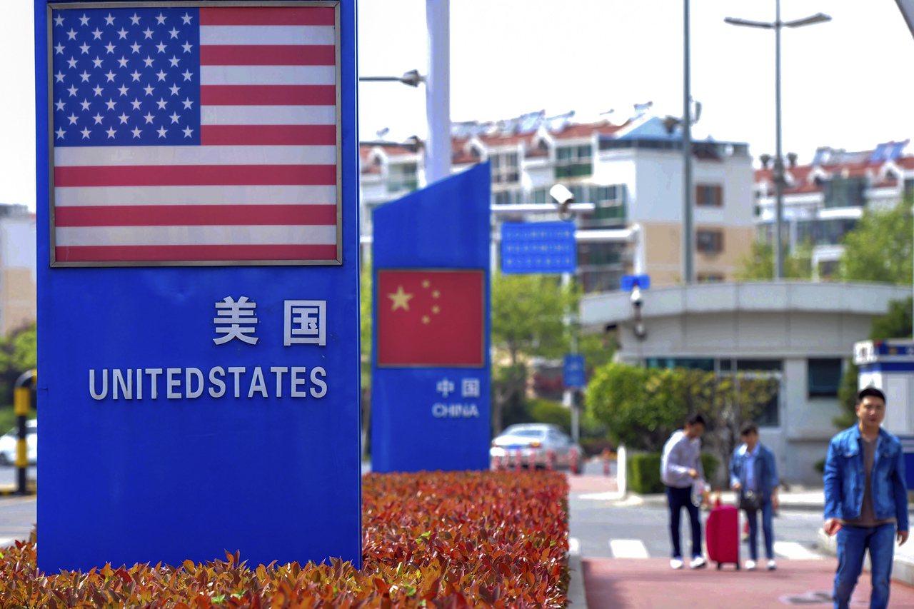 美中貿易全國委員會認為,美中很接近達成第一階段貿易協議。(美聯社)