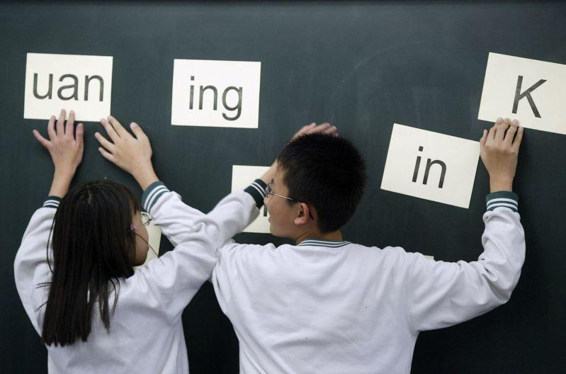 蛤蜊要唸「隔離」?學校教的中文好怪 家長好怒