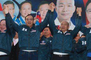 接韓國瑜競選主委籲團結 朱立倫:大家不要再爭什麼粉