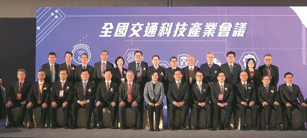 交通部舉辦首屆全國交通科技產業會議。 交通部/提供
