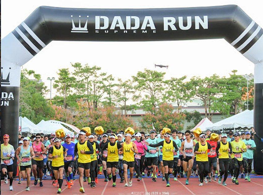 「2019 DADA RUN台中場」半程馬拉松,全國5500名跑友不畏低溫熱情開...
