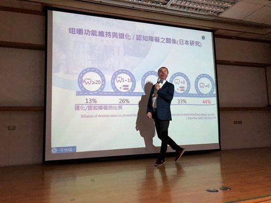 國立陽明大學牙醫學院院長許明倫教授。 台灣長照醫學會/提供