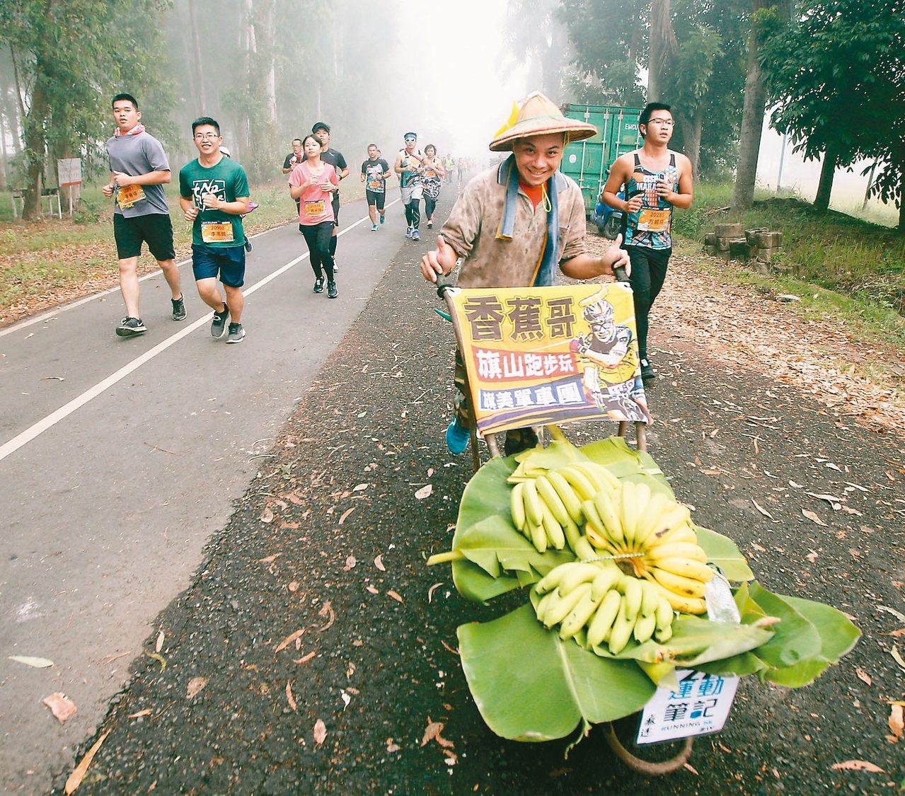旗山香蕉馬拉松今晨開跑,有人扮香蕉,也有跑者推著香蕉車跑。 記者劉學聖/攝影