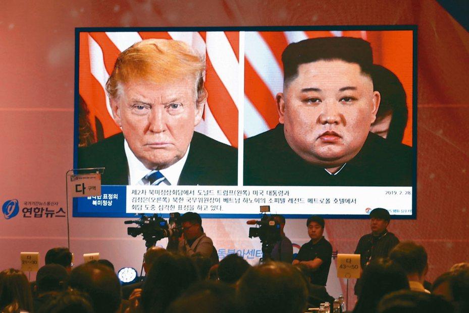 美國與北韓關係又陷緊張。圖為今年6月在首爾舉行的座談會會場。 美聯社