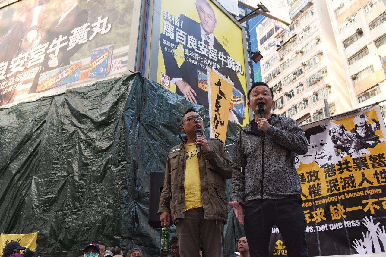 香港「民陣」舉辦的遊行今(8日)下午3時登場,參與民眾擠爆銅鑼灣,不少人手持「五...
