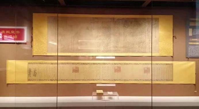 北京市檔案館近日展出的《康熙傳位遺詔》,終於還給雍正一個公道。 (中新網)