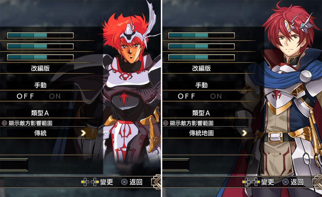 《夢幻模擬戰 I&II》讓玩家可以自由選擇切換音樂和立繪是否要採用傳統格式。