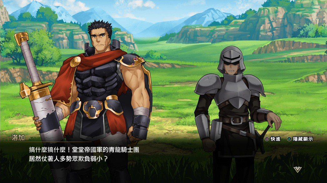 這次推出的重製版有對應中文,玩家們終於可以不用像以前一樣得搭配攻略本來玩了,可以...