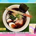 日本吃飯絕對禁止「筷子平放碗上」 櫻花妹嘆:台灣人常這樣,原因大公開!