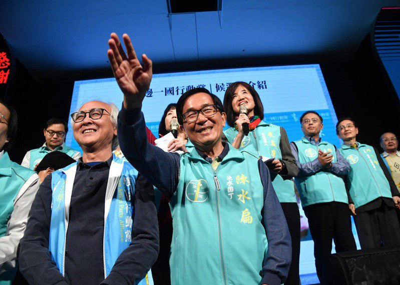 前總統陳水扁在一邊一國行動黨立委提名發布會談到,政黨政治不能一黨獨大,有競爭才有進步。(photo by 祝潤霖/台灣醒報)