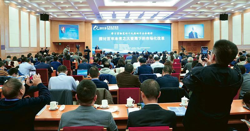曾任大陸國務院發展研究中心副主任的全國政協經濟委員會副主任劉世錦,昨日在「中國改...